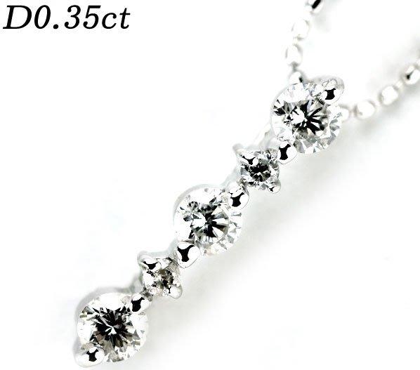 *保證真金真鑽~典雅秀氣款18K白金(750) 35分五顆鑽石項鍊 0.35CT 鑽石白 淨度佳~ 賠錢價起標!!