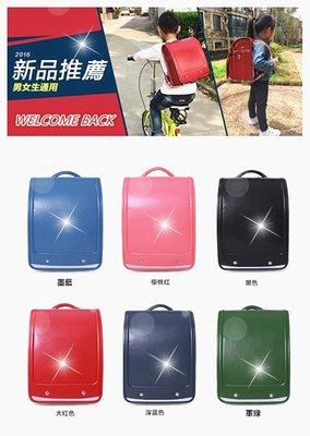 2016日式兒童雙肩包日本小學生書包1-3低年級減壓背包