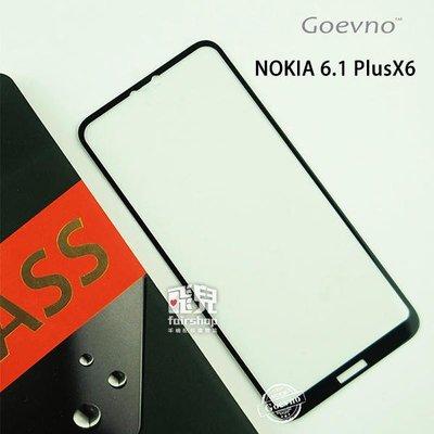 【飛兒】Goevno NOKIA 6.1 Plus/X6 滿版玻璃貼 螢幕保護貼 鋼化膜 (K)