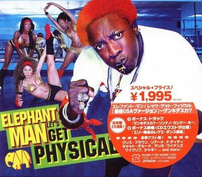 K - Elephant Man Let'S Get Physical Japan BOX CD+VIDEO - NEW