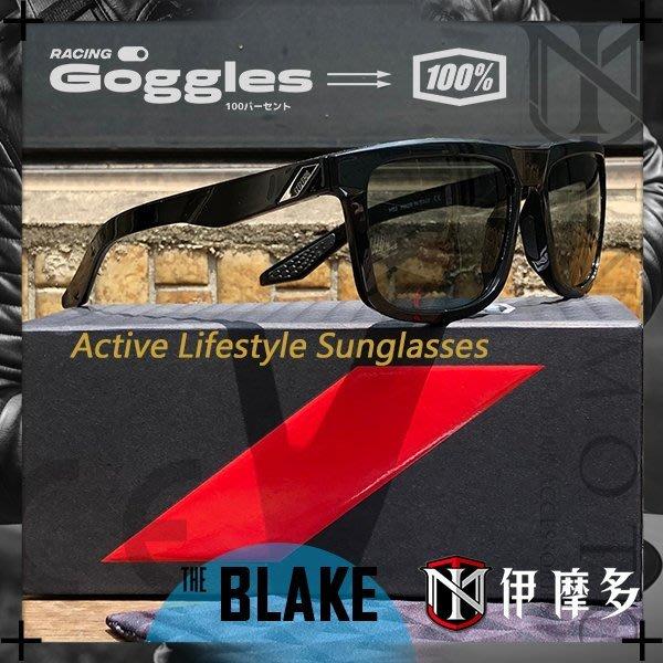 伊摩多※美國 100% Blake 太陽眼鏡(灰墨片)拋光黑框  慢跑 自行車 重機 越野 出遊 61029-001