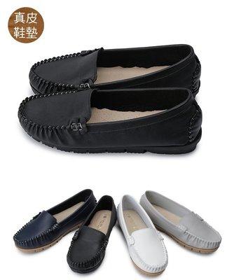 【富發牌】1DR30 舒適升級素面豆豆鞋-全黑/白/藍/灰【采靚鞋包精品】
