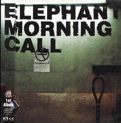 K - ELEPHANT MORNING CALL - ELEPHANT MORNING - 日版 NEW