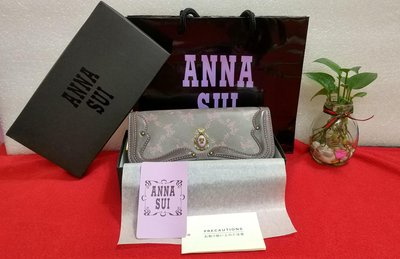 ANNA SUI 錢包 長夾 皮夾 皮包 包包 手拿包 精品拉鍊 摺疊 女款貴氣 華麗 財布