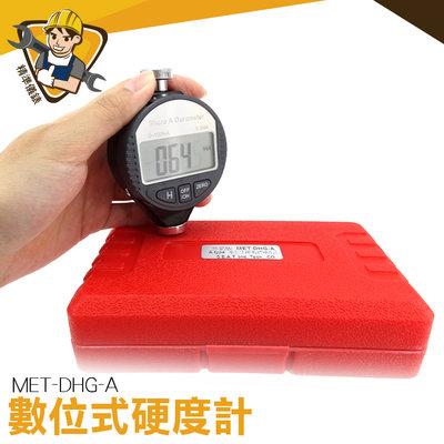 輪胎硬度計 硬度計 邵氏硬度計 電子數顯 MET-DHG-A 硅膠 皮革 發泡膠