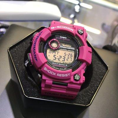 GWF-1000SR-4DR G-shock frogman 桃紅蛙