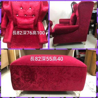 新竹二手家具 買賣 總店來來-紅色 主人 迎賓椅 單人 1人 布沙發 美甲 美睫~新竹搬家公司|竹北-新豐-竹南-頭份-2手-家電 原木-衣櫥-床底-床墊-書櫃
