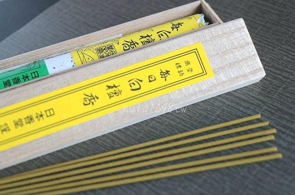【新月集】日本香堂~每日白檀香線香(桐箱)6支裝 體驗包