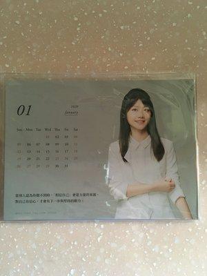 港湖女神高嘉瑜月曆桌曆全新未拆