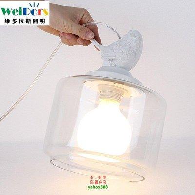{美學}美式鄉村現代田園餐廳玻璃兒童房臥室復古韓式吊燈MX_42