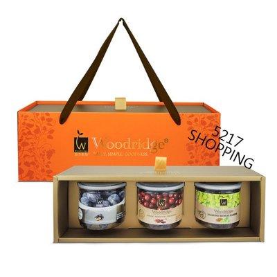森之果物經典禮盒 蔓越莓 蜜棗 葡萄乾 5217SHOPPING