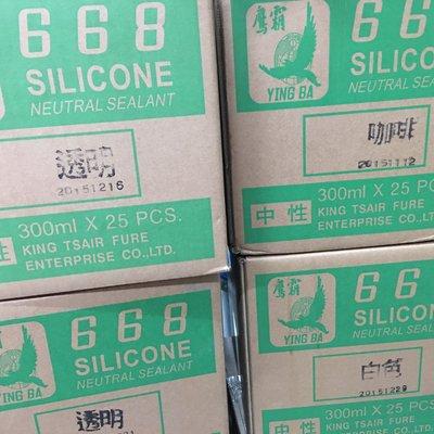 現貨~~Silicone矽立康(矽利康)一箱25支$1200元