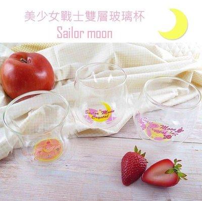 SailorMoon美少女戰士 雙層玻璃杯250ml HK$160