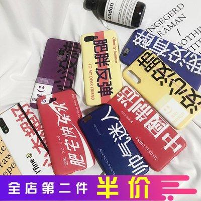 s8手機殼保護套保護殼正韓國版三星A9...