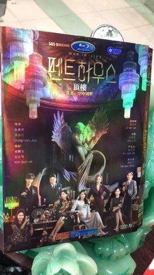頂樓 (2020)  4枚組 高清版 李智雅/柳真/金素妍/基俊DVD影碟