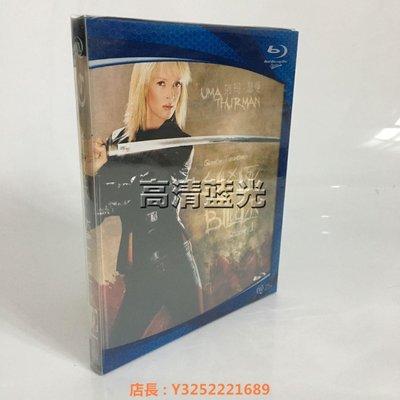 大成高清DVD店 電影藍光碟BD25殺死比爾2 Kill Bill: Vol. 2 標殺令2高清收藏版