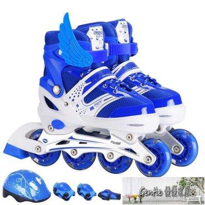 溜冰鞋兒童全套裝男女直排輪旱冰鞋輪滑鞋可調閃光初學者 【優優家居】