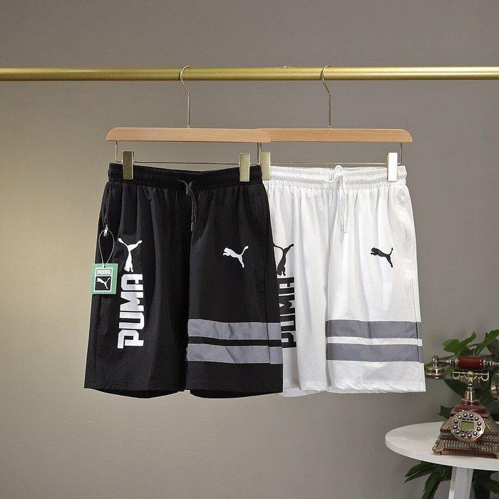 Chris精品代購 美國Outlet PUMA 春夏新款 短褲 籃球褲 舒適 運動 反光條紋 經典Logo貼印 兩色任選