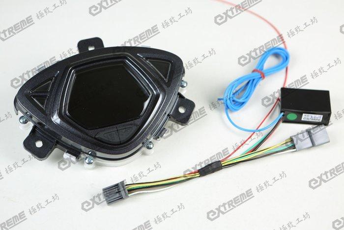 [極致工坊]JOG FS115 指針 改 FS LED冷光碼錶 全套 液晶儀表 直上轉接線組 電路 波形轉換器