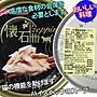【??培菓寵物48H出貨??】日本日清》典藏極品懷石貓罐系列80g/罐 特價35元(自取不打折)