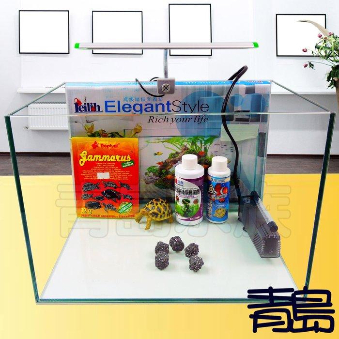 。。。青島水族。。。JS-S41-35台灣Leilih鐳力---辦公室精緻小套缸35cm==沉水過濾版(孔雀小型魚烏龜)
