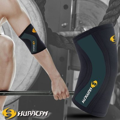 HURACAN 颶風 舉重加厚專業護具(肘 ) 勁灰Power Lifting Elbow Sleeve