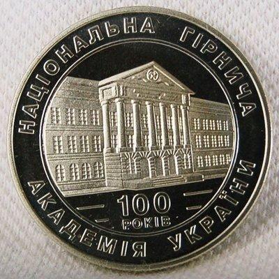 中亞烏克蘭 (UKRAINE) 1999年 2 HRYVEN PROOF LIKE 紀念鎳幣 發行量:20,000枚 UNC【A3176】