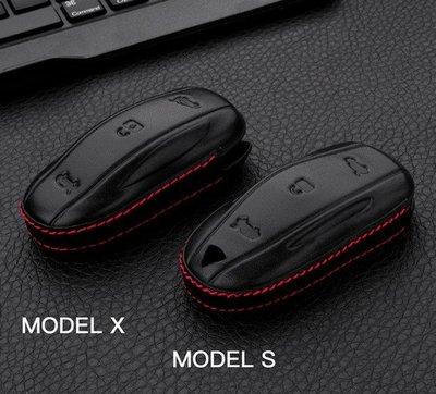 ** 福品小舖 FP Shop **TESLA 特斯拉 4D 皮革 真皮 鑰匙殼 鑰匙套 鑰匙 MODEL X S 專用