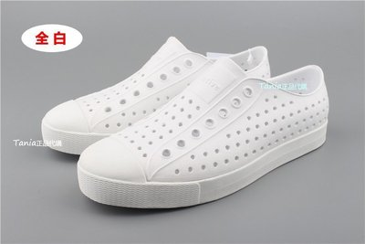 Tania代購 全新正品 NATIVE JEFFERSON晴雨懶人 透氣洞洞鞋 純白M3~M10特價