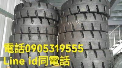 【堆高機實心胎600-9】。卡車新胎/翻修胎。堆高機新胎/翻修胎。山貓胎。襯帶。輪胎修補