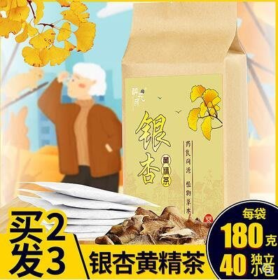 【花花】銀杏黃精茶正品小包特級銀杏葉同仁堂植物草本黃金茶