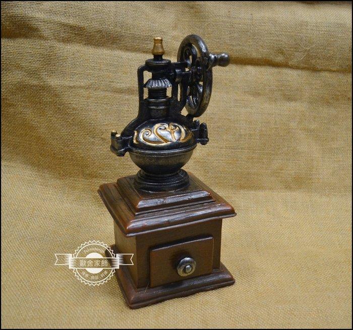 立體波麗製 咖啡豆研磨機 磨豆機模型撲滿 復古懷舊風存錢筒咖啡廳餐廳裝飾擺飾品拍照道具【歐舍家飾】
