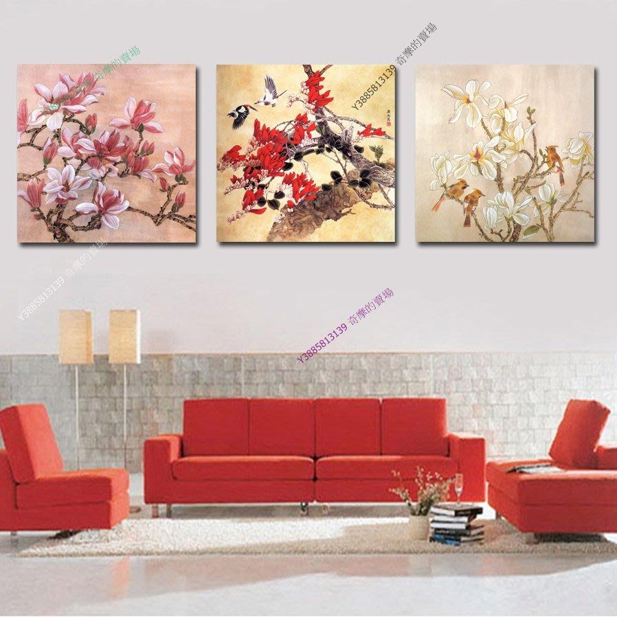 【40*40cm】【厚2.5cm】經典花卉-無框畫裝飾畫版畫客廳簡約家居餐廳臥室牆壁【280101_348】(1套價格)