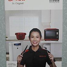 AX-XP4T-R 中文操作面板  SHARP水波爐 AX-XP4T-R 台灣公司貨