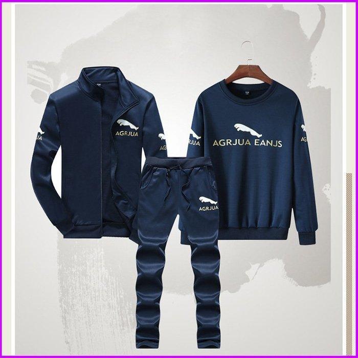 至尚運動 秋冬長袖套裝 AGRJUA EANJS 捷豹燙金印花三件套休閒套裝 加絨衛衣套裝 拉鏈外套 長褲套裝 男裝
