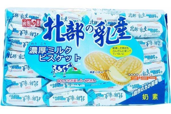 【吉嘉食品】味覺 北部乳產牛奶夾心餅(奶素) 每包600公克 [#1]{VT188}