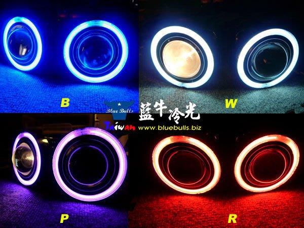 【藍牛冷光】H7 光圈魚眼霧燈+ PVC CCFL光圈或COB LED光圈 可升級遠近魚眼 天使魔鬼眼 HID