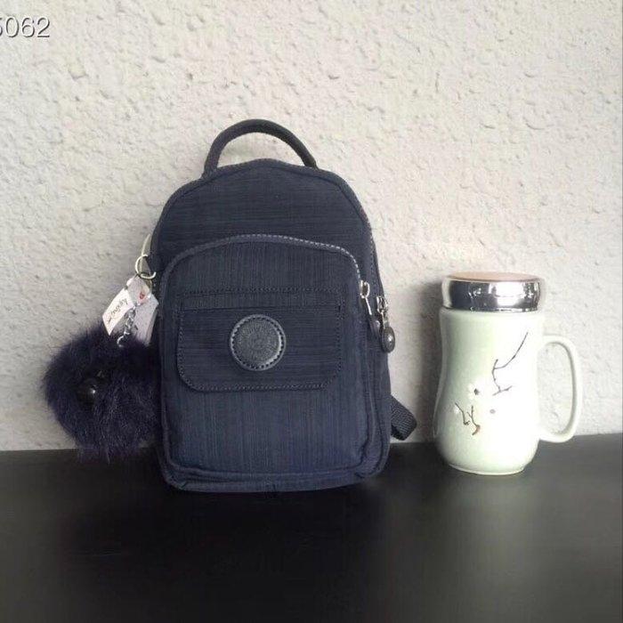 Kipling 猴子包 mini HB7349 亞麻深藍 多用款肩背 斜背 側背 輕量雙肩後背包 小號 防水 限時優惠