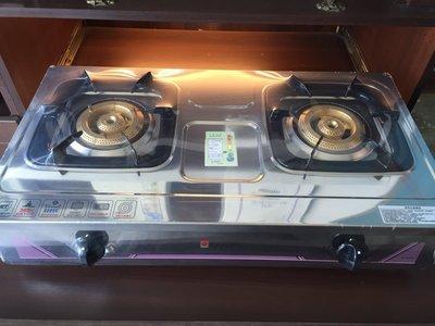 櫻花牌 G-632K 不鏽鋼傳統安全爐