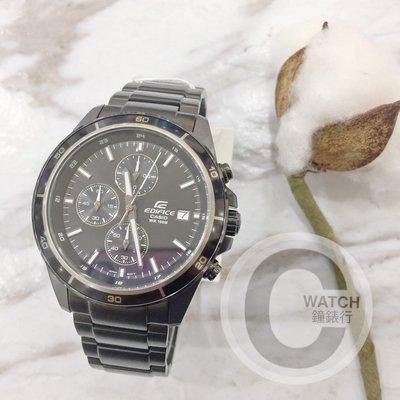 【公司貨附發票】CASIO 卡西歐 EDIFICE 賽車計時手錶 (EFR-526BK-1A1) 現貨/ 43.8mm 桃園市