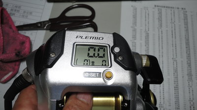 SHIMANO 高速型電動捲線器 電動丸 plemio 3000,瞬間最大27公斤
