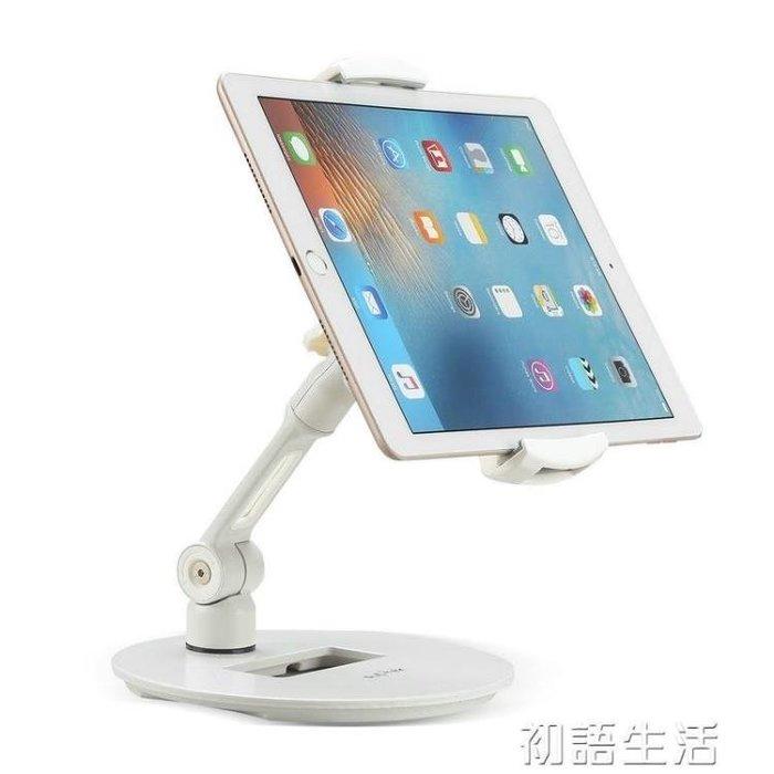 蘋果手機桌面支架平板電腦ipad直播看電視多功能懶人架子通用折疊--【普思客】