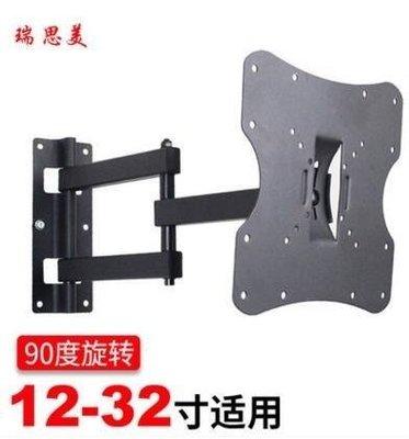 ZIHOPE 液晶電視掛架伸縮旋轉壁掛支架小米4A海信創維32-55寸掛墻電視架ZI812