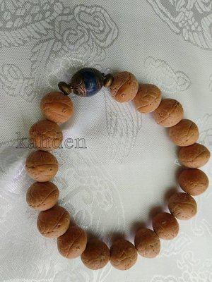 甘丹文物 ^^尼泊爾 原籽 鳳眼菩提子手珠  (藍) 特價