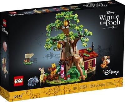 現貨 正版 樂高 LEGO IDEAS 21326 迪士尼 小熊維尼 溫暖樹屋 Winnie the Pooh 全新