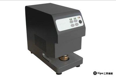 全自動智能 省力方便 鋼印機 壓印機 ...