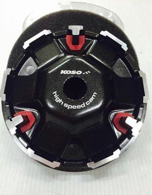 KOSO競技型普利盤組,飛盤組 ADDRESS/V125G/V125/Z125/GSR/NEX鐵拳