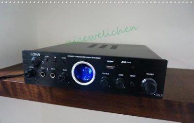 【用心的店】POISE AV-210U 迷你真空管擴大機 支援卡拉OK/ USB/ SD卡 播放