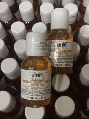 Kiehl\'\'\'\'s 契爾氏 金盞花植物精華化妝水40ml/小金水 旅行組