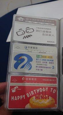 電話卡 72 張